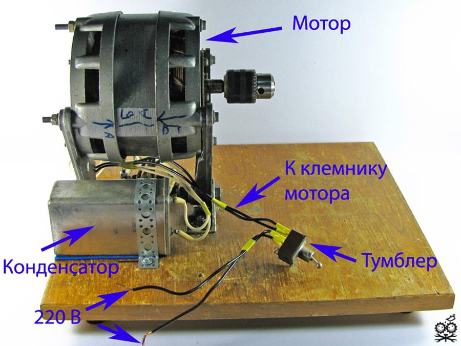 Как сделать обороты на двигателе от стиральной машины 940