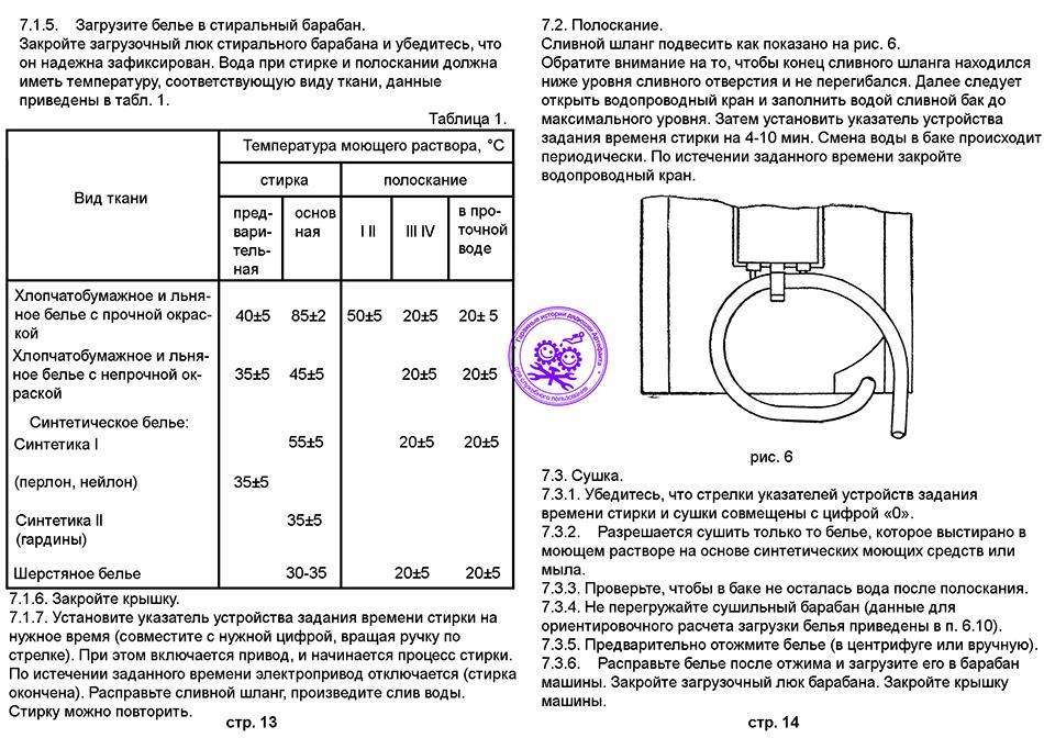 смс-2б инструкция